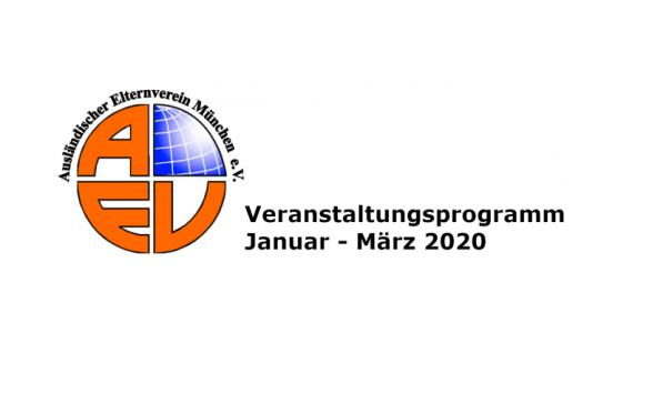 AEVProgramm2020neu